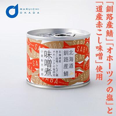 #元気いただきますプロジェクト 鯖缶 味噌煮  北海道産