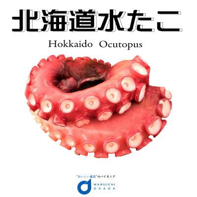 #元気いただきますプロジェクト  北海道産 水たこ 1本