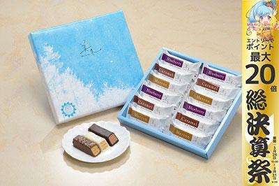 石屋製菓 美冬(ブルーベリー、キャラメル、マロン)12個入 北海道