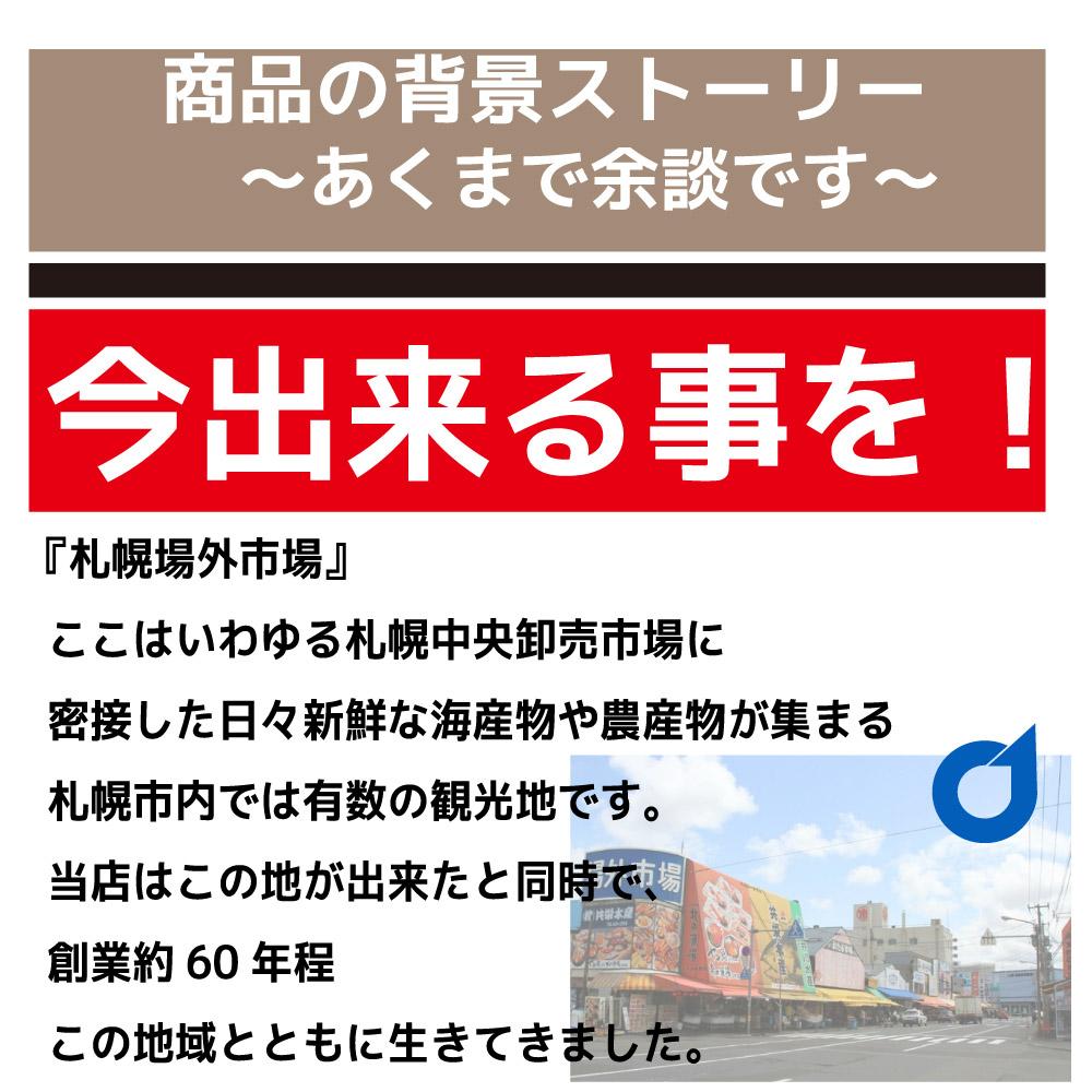 送料込 福袋 北海道海鮮福袋セット(松)