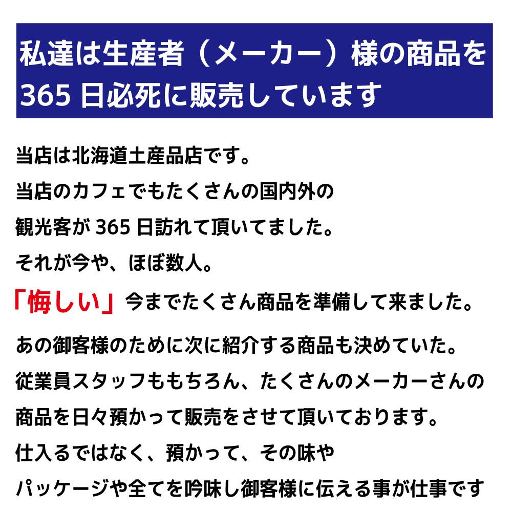 北海道市場直送 鱒いくら福袋 いくら醤油漬け/ 250g×10+ほたて開き7s(20枚入)