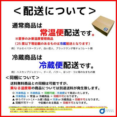 きのとや 札幌農学校クッキー12枚入り KINOTOYA