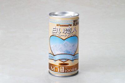 石屋製菓 白い恋人 チョコレート ドリンク 1本