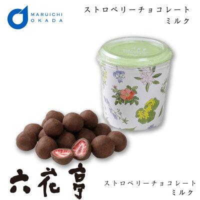 六花亭 ストロベリーチョコミルク箱入(130g)