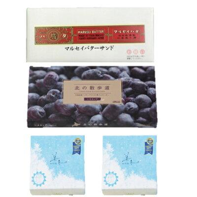 メール便配送【同梱不可】北海道銘菓セット (六花亭・石屋製菓・もりもと )