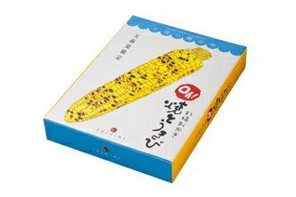 YOSHIMI(ヨシミ) 札幌おかきOh!」焼とうきび(10袋入り)