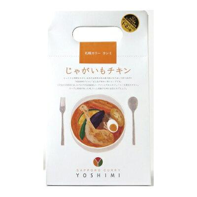 YOSHIMI(ヨシミ)スープカレーじゃがいもチキン