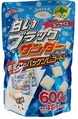 有楽製菓 白いブラックサンダーミニサイズ ビッグシェアパック期間限定