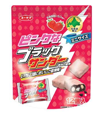 有楽製菓 ピンクなブラックサンダーミニ