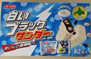 送料割引セット 有楽製菓 白いブラックサンダー 12個入り×20個セット