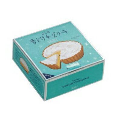 菓子司新谷 ふらの雪どけチーズケーキ 1ホール