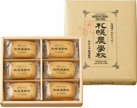 きのとや 札幌農学校クッキー24枚入り KINOTOYA