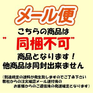 メール便 北海道丼ぶり リアル丼皿(いくら丼)1枚