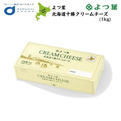 よつ葉 クリームチーズ 1kg