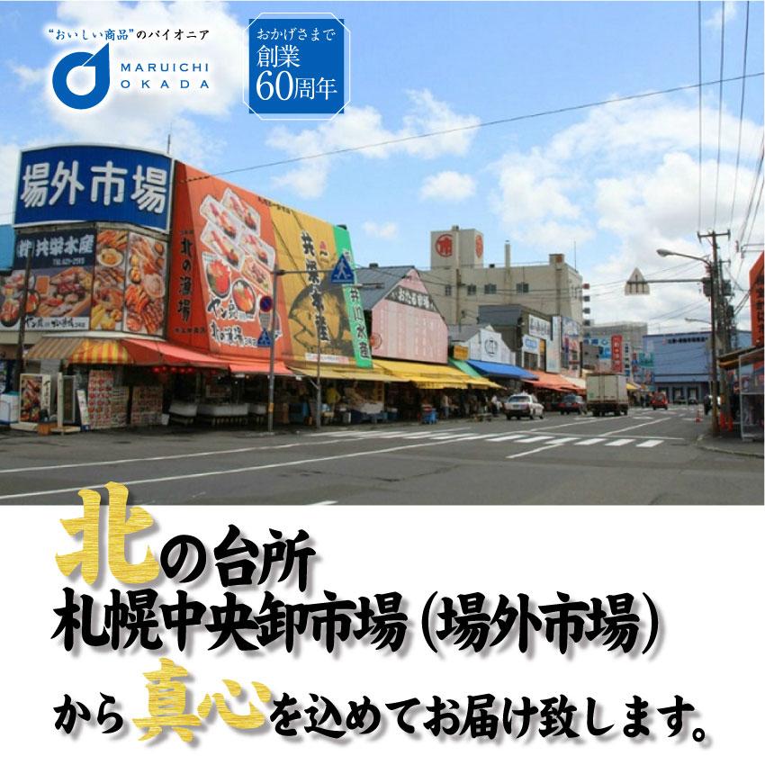 #元気いただきますプロジェクト 北海道産 北海道ほたて貝柱 1kg(Bフレーク)