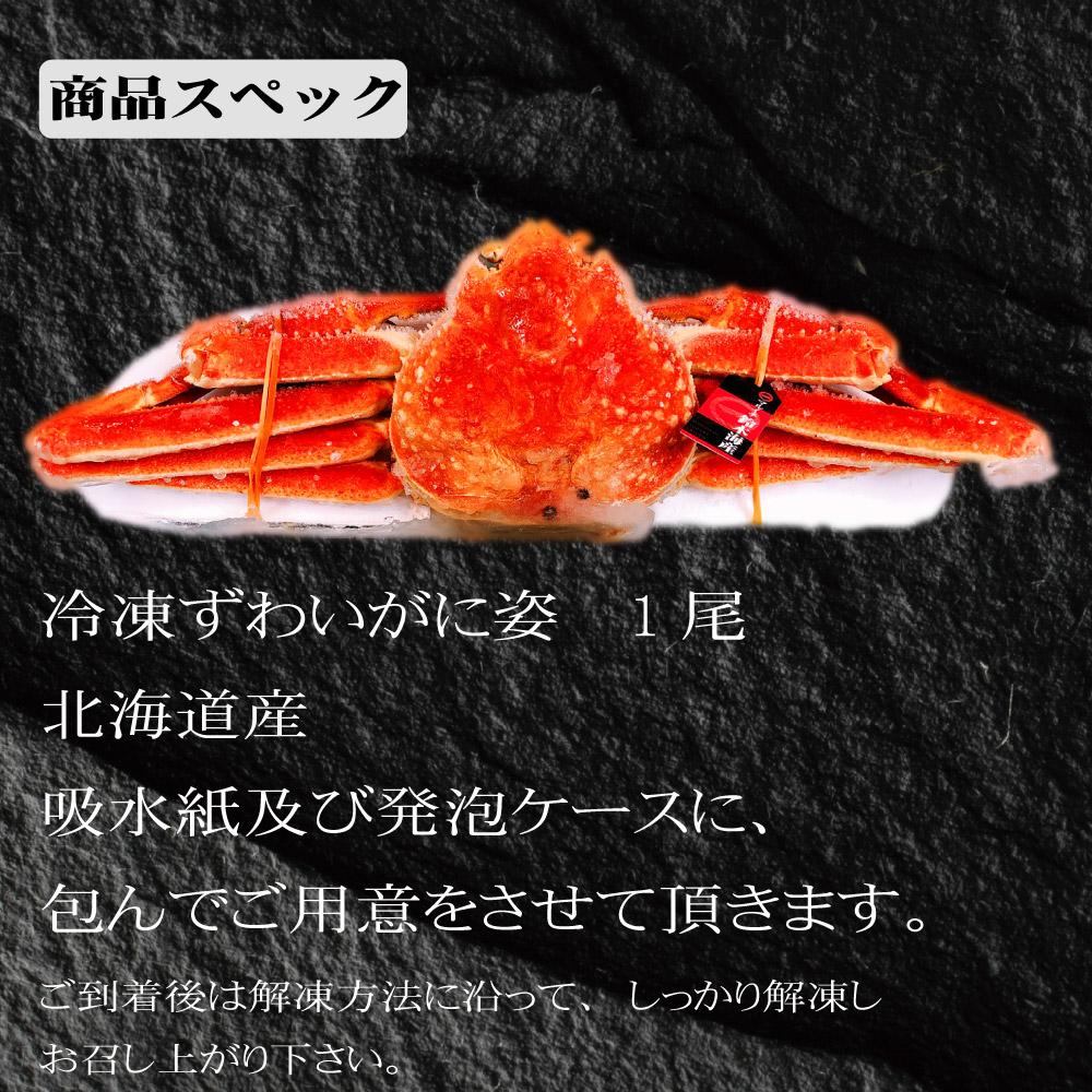 送料無料 北海道 海鮮 ギフト 詰め合わせ 【#元気いただきますプロジェクト】